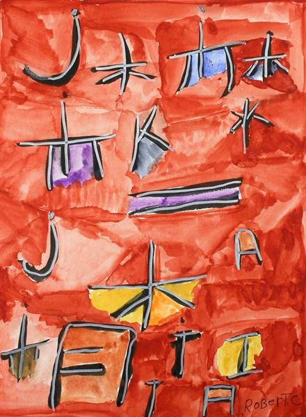 Chinese Art I
